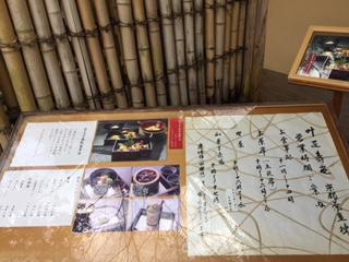 http://www.oniwanotakumi.com/IMG_9627.JPG