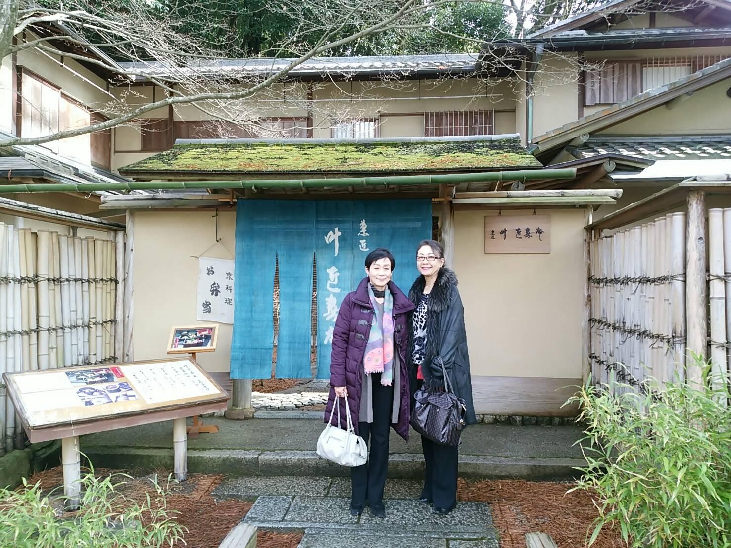 http://www.oniwanotakumi.com/IMG_9643.JPG