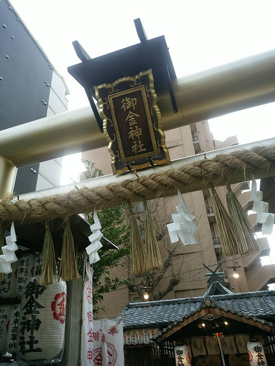 http://www.oniwanotakumi.com/IMG_9648.JPG