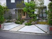 作庭舎 丸宮工苑2.jpg