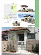 福岡庭園サービス2.jpg