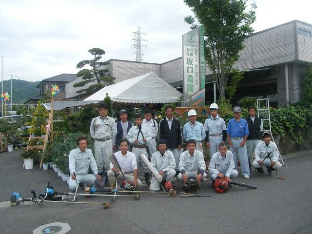 http://www.oniwanotakumi.com/takumi/10sakaguchi-4.jpg