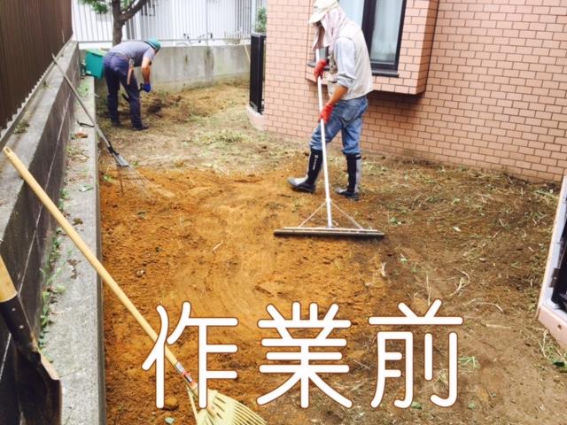 http://www.oniwanotakumi.com/takumi/are1.jpg