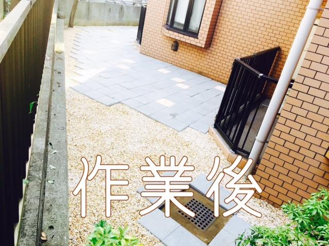 http://www.oniwanotakumi.com/takumi/are2.jpg